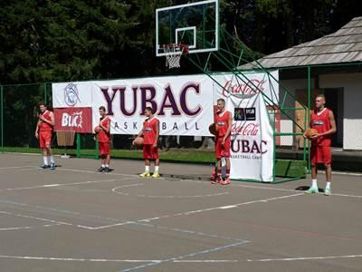 Stage de Basket en Serbie
