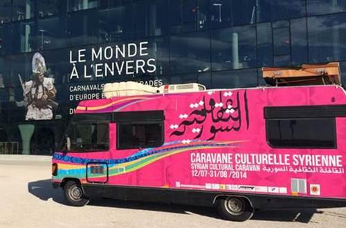 Soirée musicale - Dîner concert - Caravane culturelle syrienne Bambouseraie ©