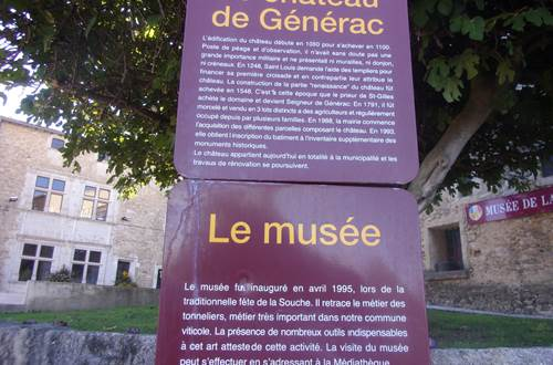 MUSEE DE LA TONNELLERIE ©