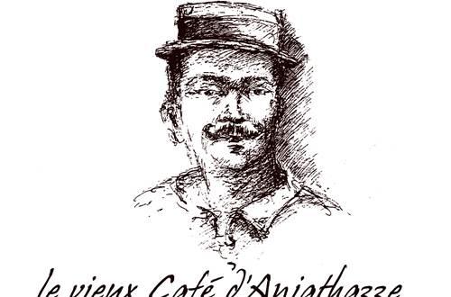 le vieux café d'aniathazze ©