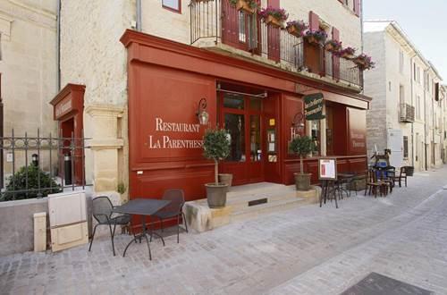 façda de l'Hostellerie Provençale © ©Hostellerie Provençale