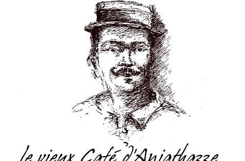 Le Vieux Café d'Aniathazze © Le Vieux Café d'Aniathazze