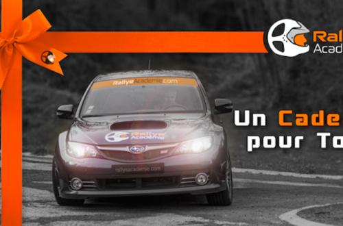 Rallye Académie ©