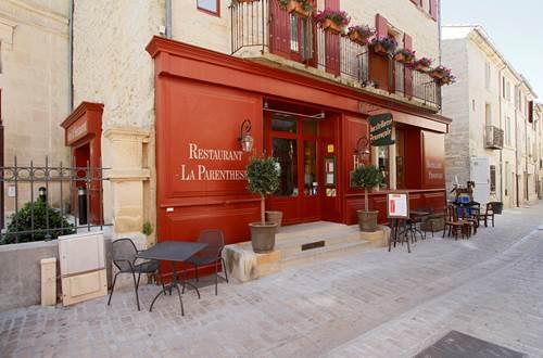 La Parenthèse restaurant de l'Hostellerie Provençale © L'Hostellerie Provençale