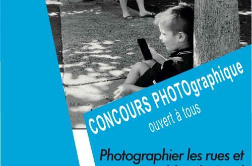 Concours photographies ouvert à tous : les rues et espaces publics du Gard organisé par le CAUE30 ©